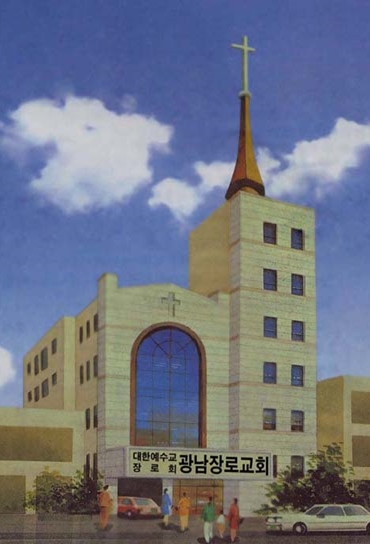 교회 투시도 전체건물사진