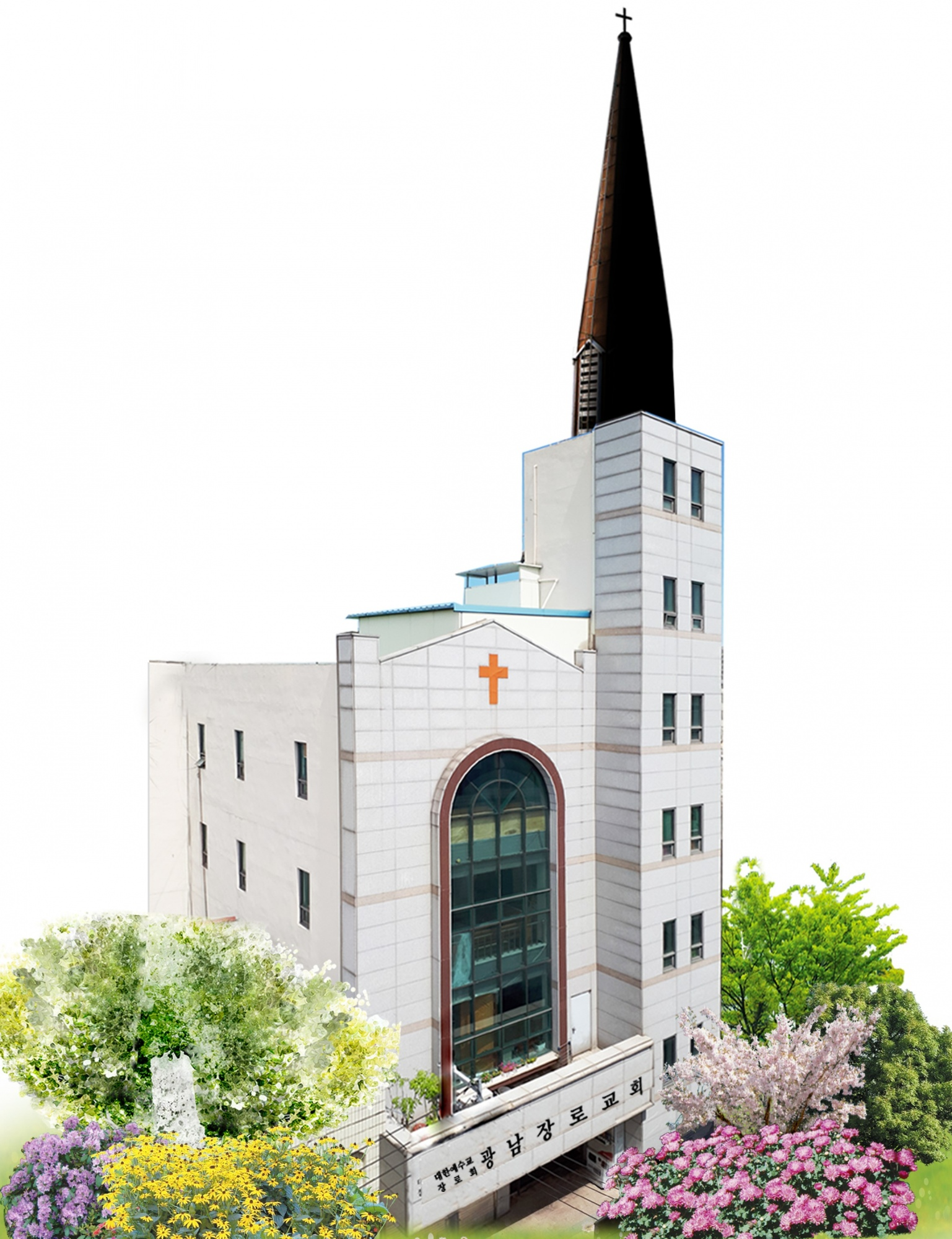 광남교회전경이미지 (2)